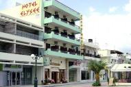 Hotel Elysee (KR2)