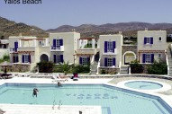 Hotels Petros Place (CY2)